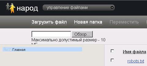 скачать сервер для css v86 no steam