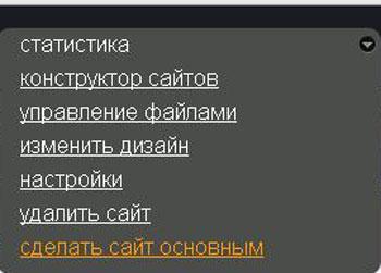 Narod.ru сделать сайт основным хостинг игровых серверов rust legacy