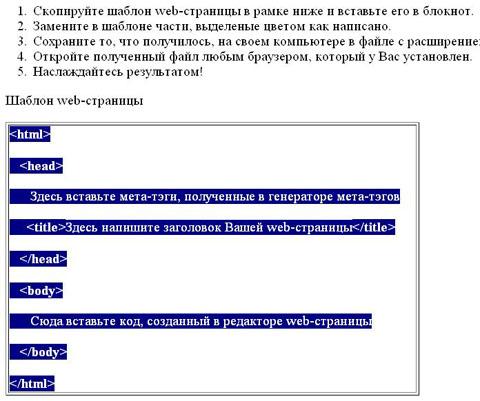 Как сделать центровку сайта html калькулятор на сайт сделать